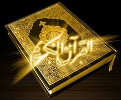 Isi Kandungan Al Quran Surat Al Kahfi Ayat 29 Tentang