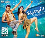 Okkadochaadu Movie Posters-thumbnail-1