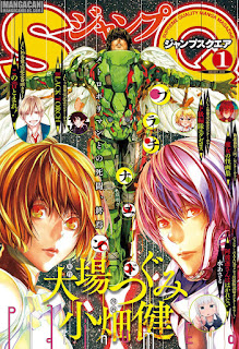 Platinum End Chapter 26 Bahasa Indonesia