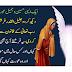 Ek Aurat | Aur Do Farishton Ki Bagawat | Raaztv