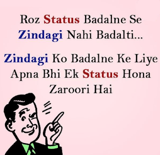 funny status in hindi font