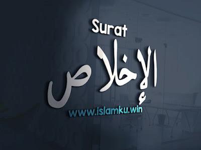 Bacaan Surat Al - Falaq Ayat 1-5 Beserta Terjemahan.