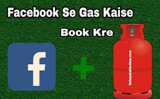 Facebook-se-Gas-Calender-kaise-book-kre