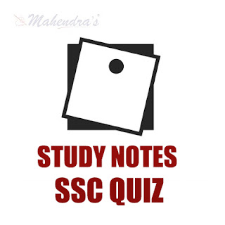 40 Most Important Study Notes Quiz For SSC CPO Exam | 25.05.18