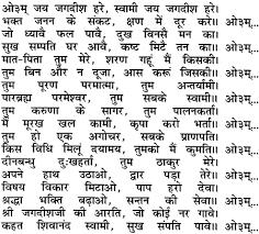poem on diwali