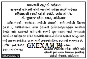 Staff Nurse Recruitment 219