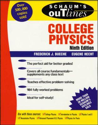 تحميل كتاب شوم في الفيزياء