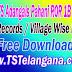 Telangana -TS Adangals Pahani ROR 1B FMB Tippan Free Download TS Telangana Land Records / Village Wise Map Free Download