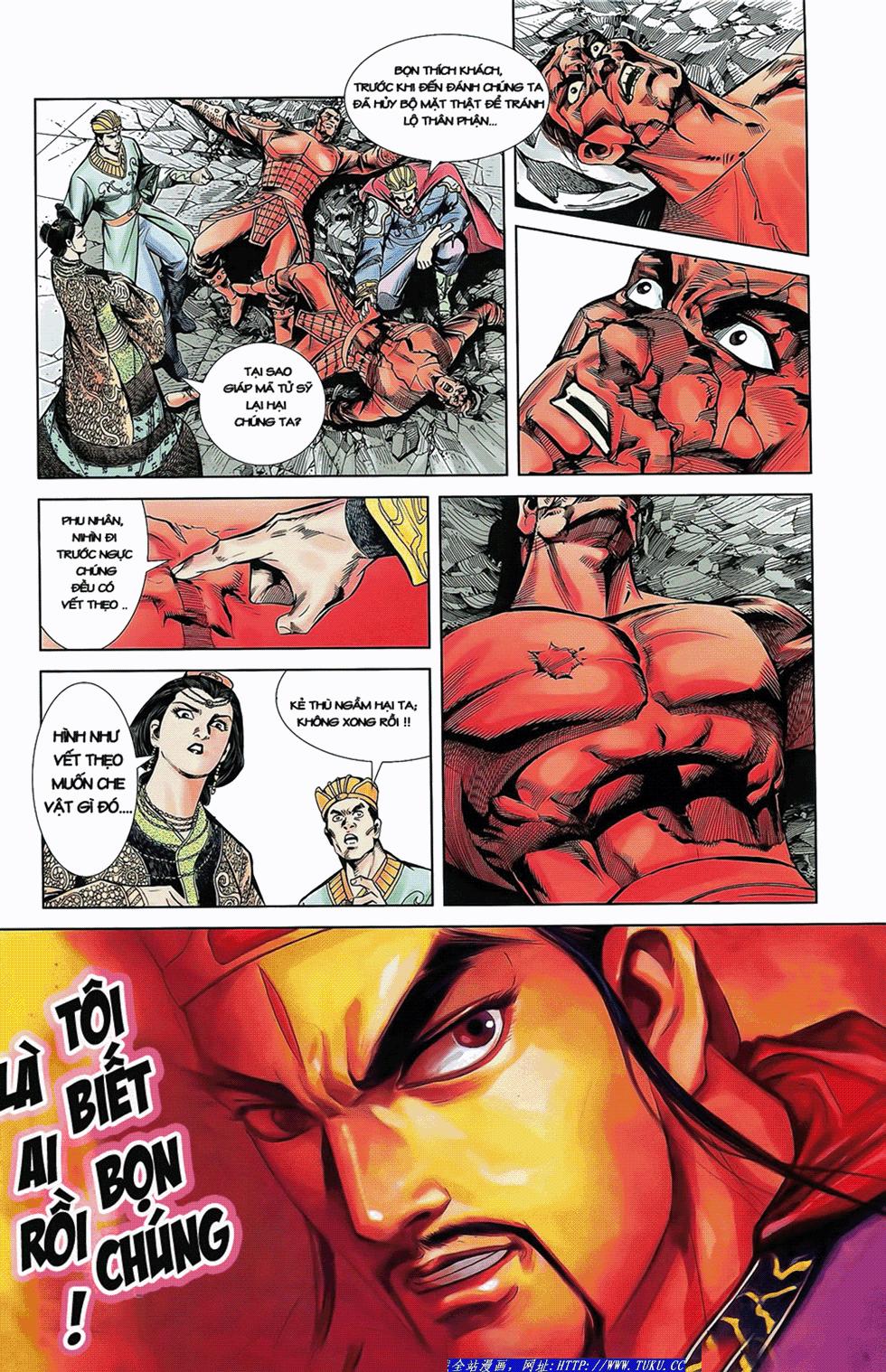 Tần Vương Doanh Chính chapter 5 trang 23