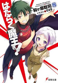 Baca Light Novel Hataraku Maou-Sama Volume 8 Bahasa Indonesia