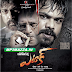 Attack (2016) Telugu Mp3 Songs - LISTEN ONLINE
