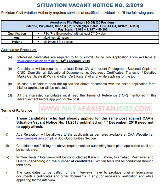 Fire Fighter CAA Jobs 2019 | Pakistan Civil Aviation Authority Jobs, caa Jobs 2019
