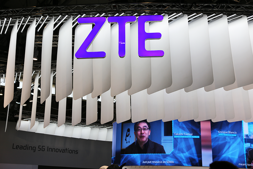 Technology News: ZTE Offering Home Services Across Pakistan