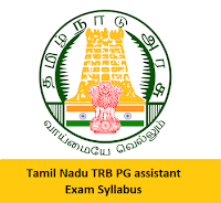 Tami Nadu TRB PG Assistant Exam Syllabus