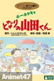 Tonari no Yamada-kun -Hàng Xóm tôi là Yamada -  2013 Poster