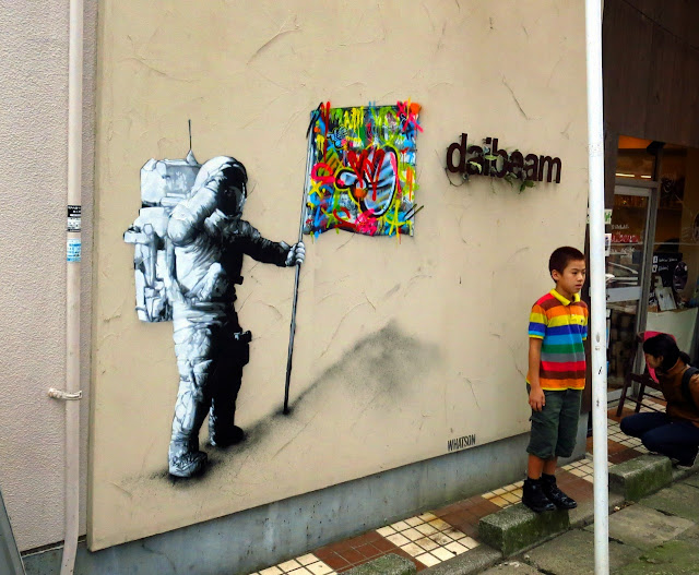 Norwegian Street Artist Martin Whatson Paints A New Piece In Chiba, Japan. 1