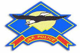 Jammu & Kashmir Police, freejobalert, Sarkari Naukri, J&K Police, J&K Police Admit Card, Admit Card, jammu and kashmir police logo