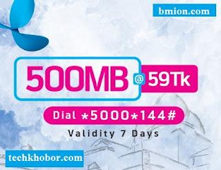 Grameenphone-500MB-7Days-59Tk-Dial-5000-144