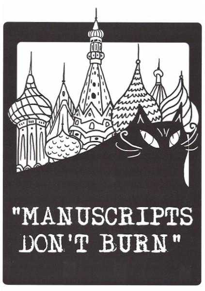 Manuscripts DonT Burn