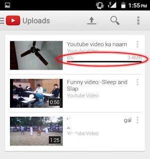 Video upload kaise kare