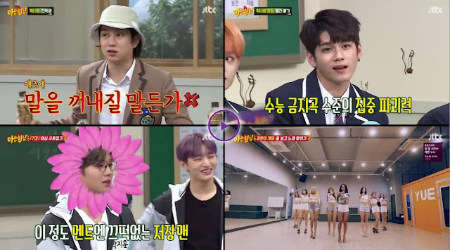 Knowing Brother Episode 122 Subtitle Indonesia