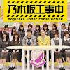 [TV Variety] 170115 Nogizaka46 - Nogizaka Under Construction Episode 88