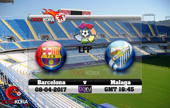 مشاهدة مباراة مالاجا وبرشلونة اليوم 8-4-2017 في الدوري الأسباني