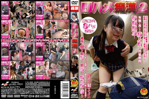 Re-upload_NHDTA-545_cover