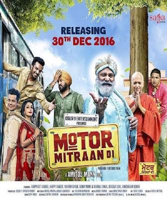 Motor Mitraan Di 2016 Punjabi WEB-DL 480p 350Mb x264