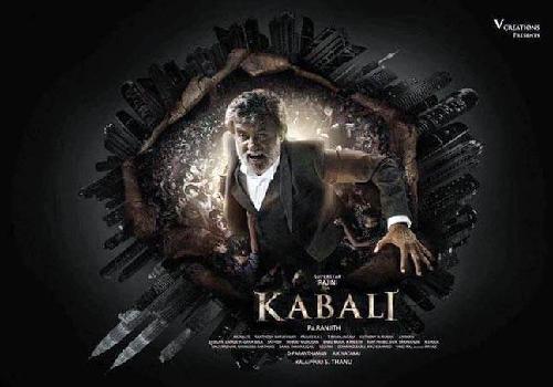 kabali