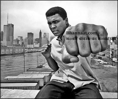 Mohammad Ali American professional boxer