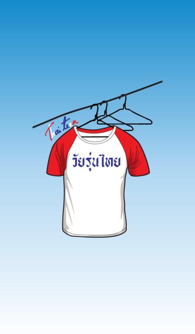 thai teen t shirt
