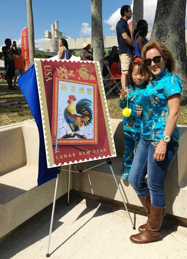 South Florida Postal Blog: Chinese New Year Festival - Part 2