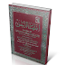 Para Uskup Memborong Buku Islam Ini, yang Terjadi Selanjutnya Sungguh Mengejutkan