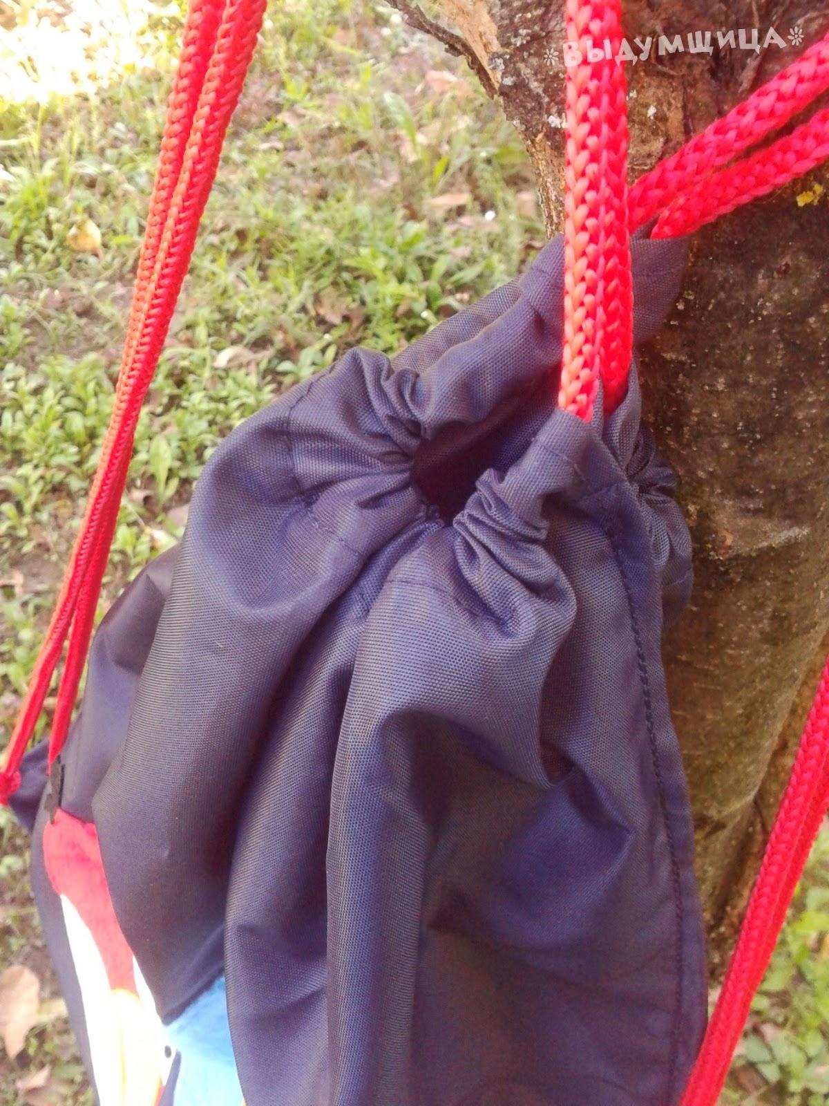мешок на завязках сшить