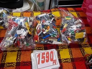 中古品のレゴセット500グラム建機など1590円3セット