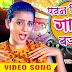 Pawan Singh Ke Gana Bajake – Akshara Singh
