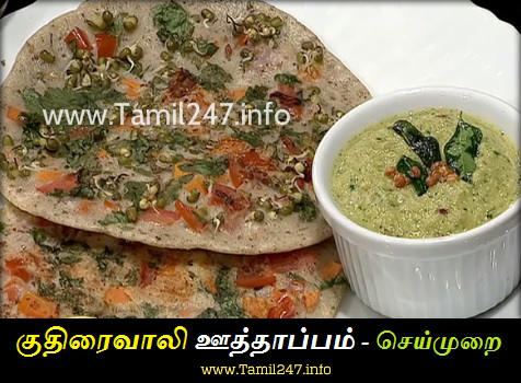 Tamil Recipe Books Pdf