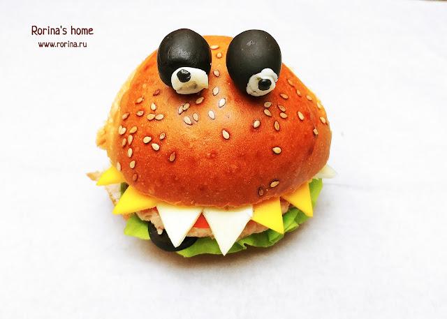 Сэндвич монстр на Хэллоуин
