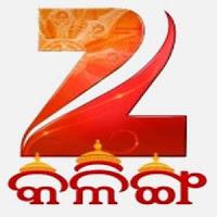 Zee Kalinga Live