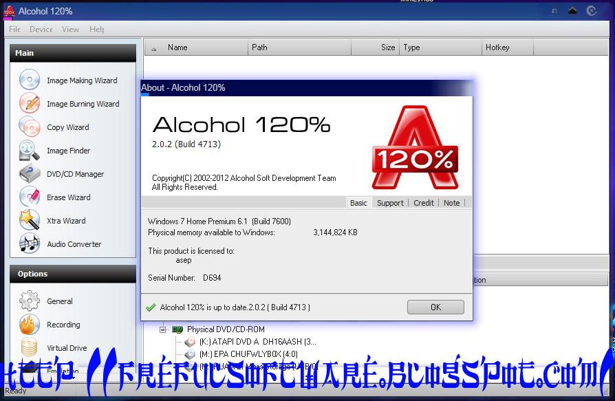 Alcohol 120 v1.9.2.1705 full version