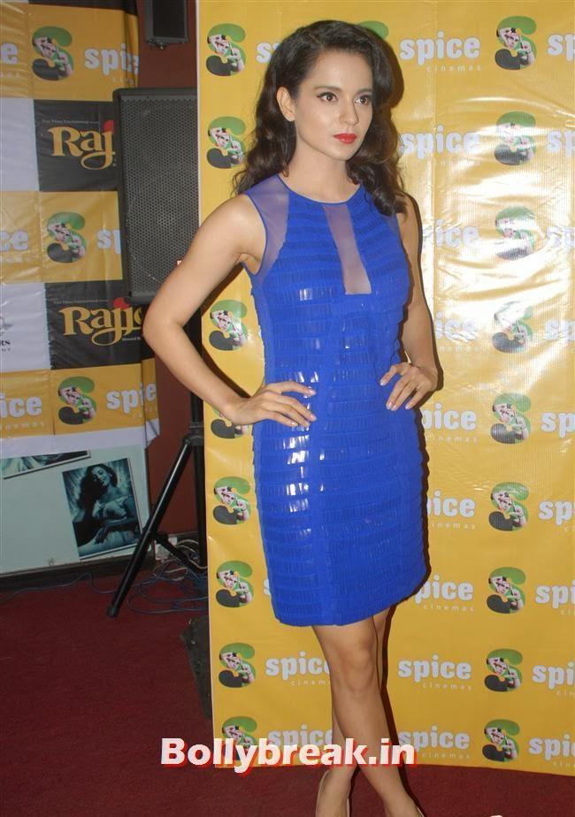 , Kangana Ranaut at World Spice Mall to promote Rajjo