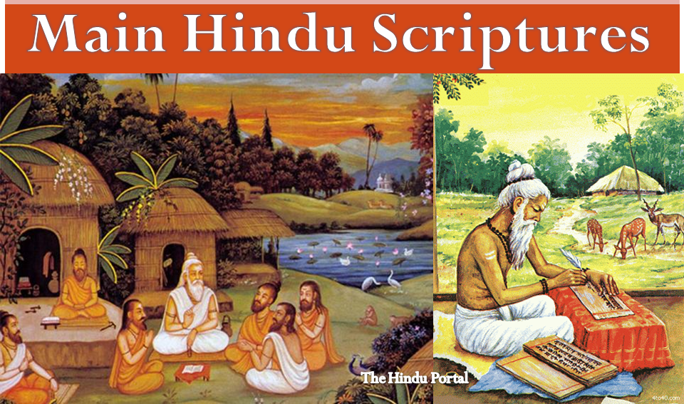 Shruti (lit: that which is heard) primarily refers to the Vedas, which form the earliest record of the Hindu scriptures.