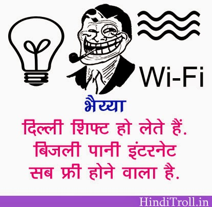 Delhi Funny Quotes Wallpaper | Kejriwal Hindi Quotes ...