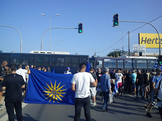Συλλαλητήρια ενάντια στην εξουσία