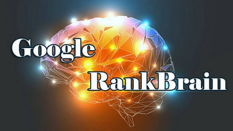 Алгоритм RankBrain