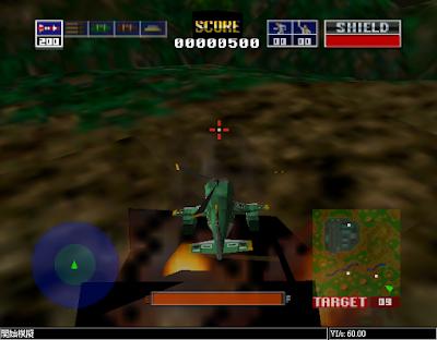 【N64】狂野直升機大戰(Wild Choppers),好玩的攻擊直升機射擊!
