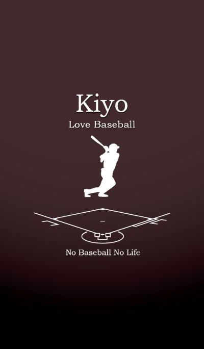We Love Baseball (Kiyo version)