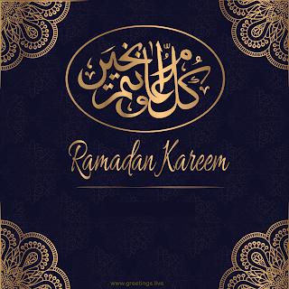 Ramadan kareem Ramzan festival Images 2019