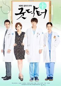 drama korea medical terbaik kedokteran